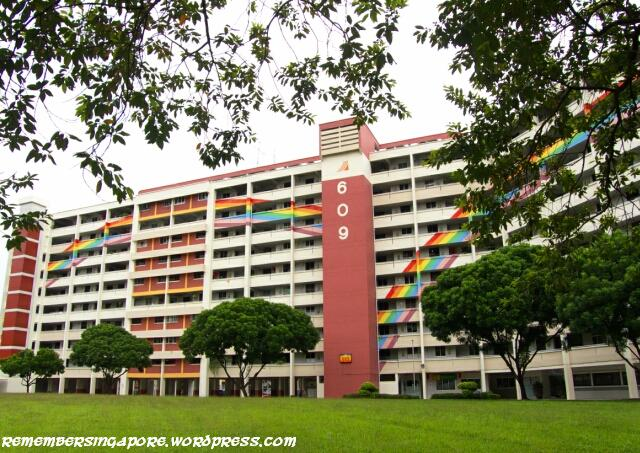 bedok reservoir road rainbow flat