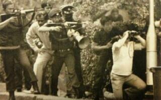 andrew road robbery 1983