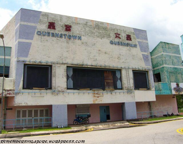 Queenstown Queensway Cinema Remember Singapore