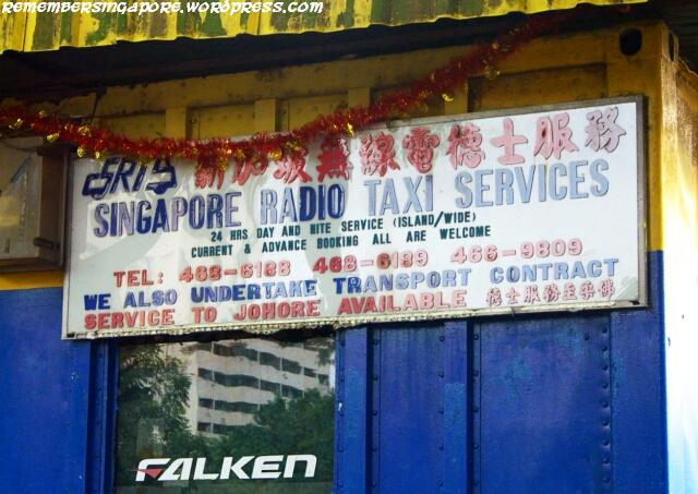 ulu pandan taxi service house2