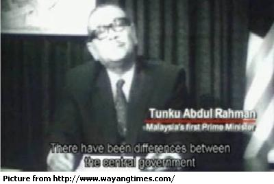 essay about our first prime minister tunku abdul rahman