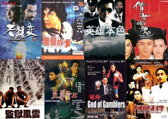 List of hong kong gambling movies manistee little river casino