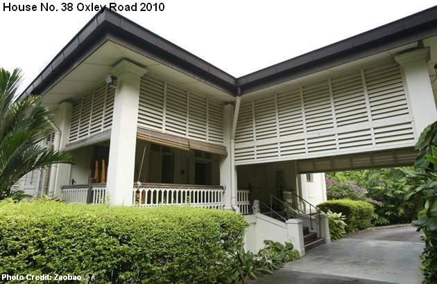 mansions and villas of the past - 38 oxley road2