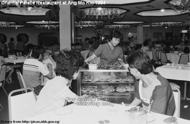 oriental palace restaurant at amk 1984