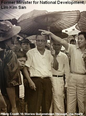lim kim san, then minister for national development