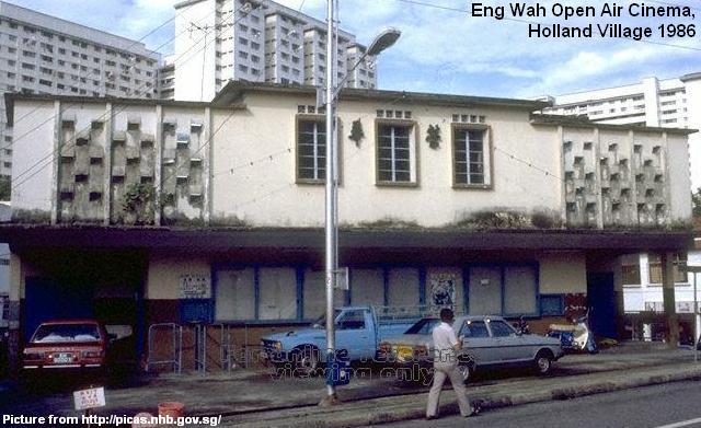 Eng Wah Cinema 88