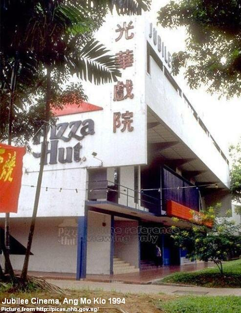 jubilee cinema at ang mo kio 1994