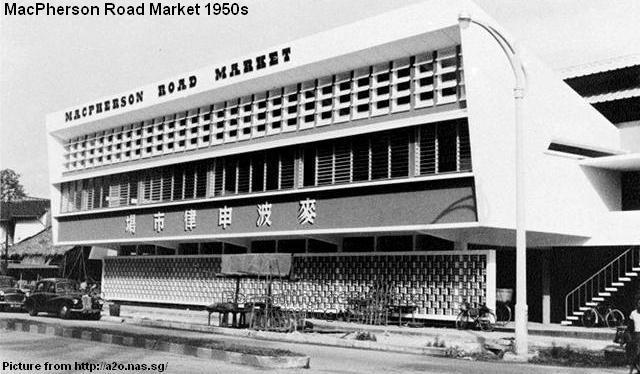 macpherson road market 1950s