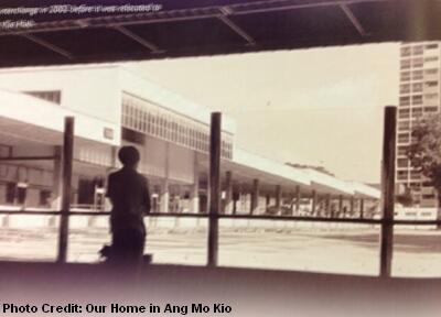 ang mo kio bus interchange 1980s-2