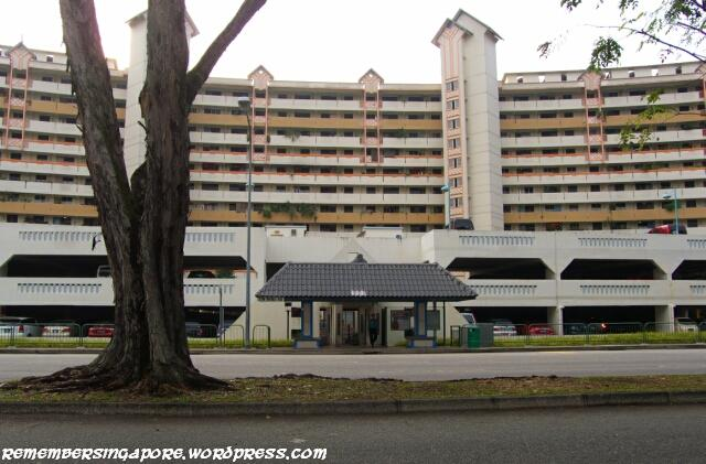 Sims Place Bus Terminal