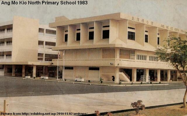 ang mo kio north primary school 1983