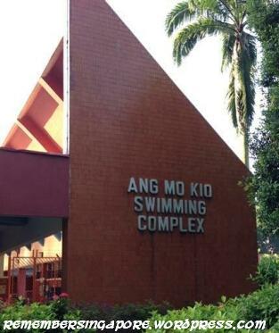 ang mo kio swimming complex3