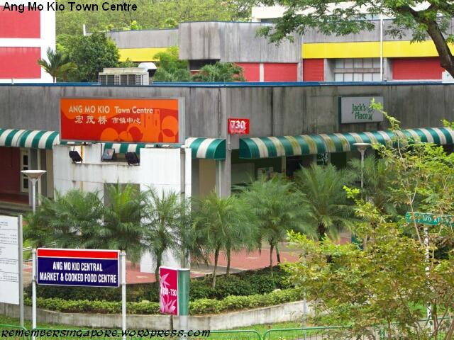 ang mo kio town centre