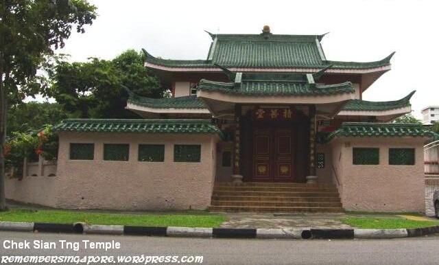chek sian tng temple ang mo kio