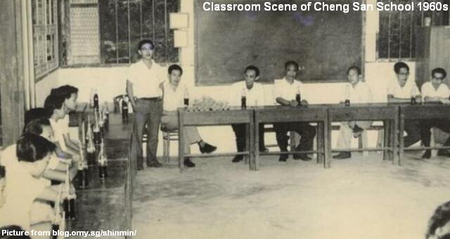 cheng san school 1960s