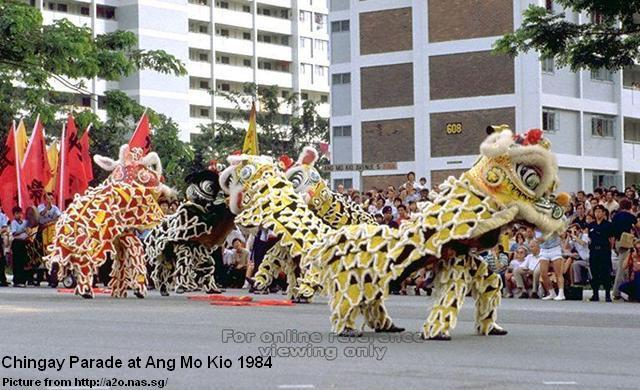 chinggay parade at ang mo kio 1984-1
