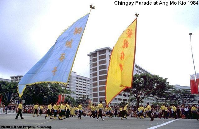 chinggay parade at ang mo kio 1984-3