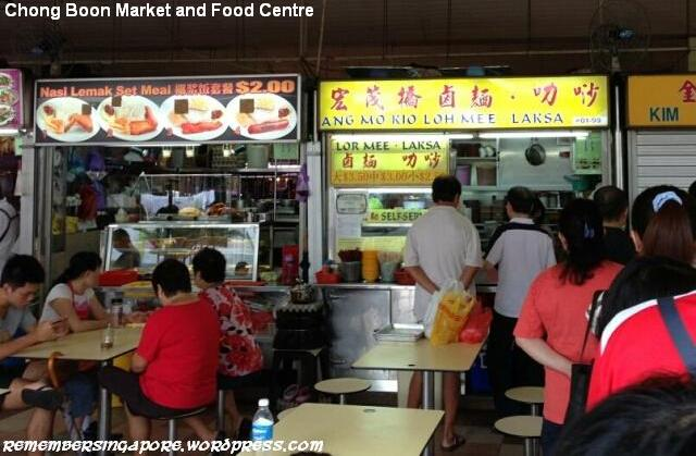 chong boon market and food centre