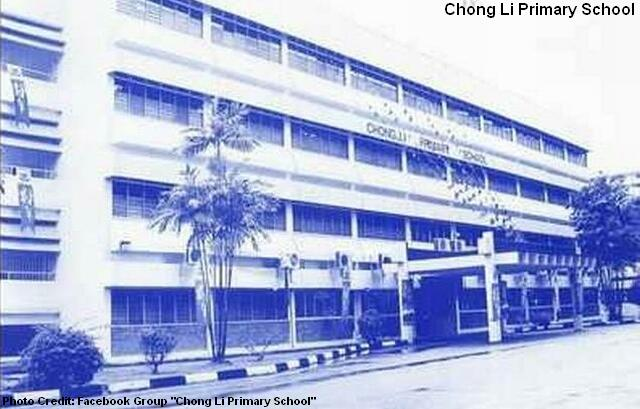 chong li primary school