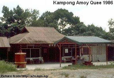 kampong amoy quee 1986
