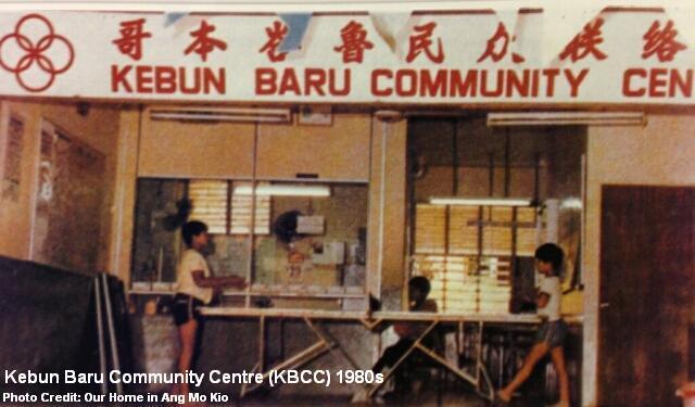 kebun baru community centre 1980s