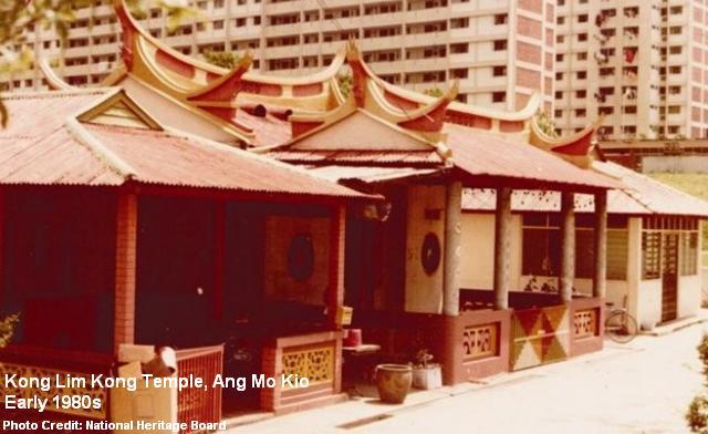 kong lim kong temple ang mo kio early 1980s
