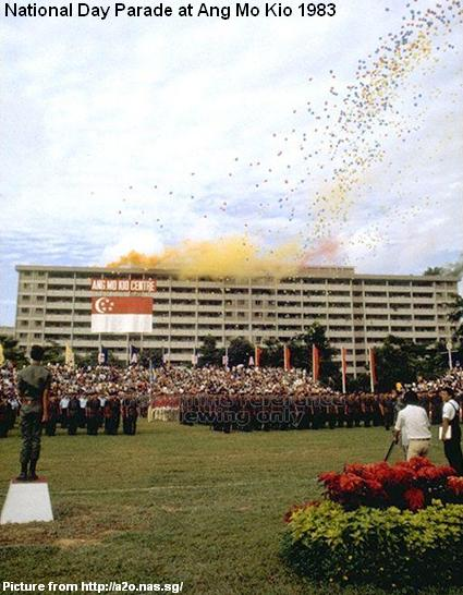national day parade at ang mo kio 1983-1