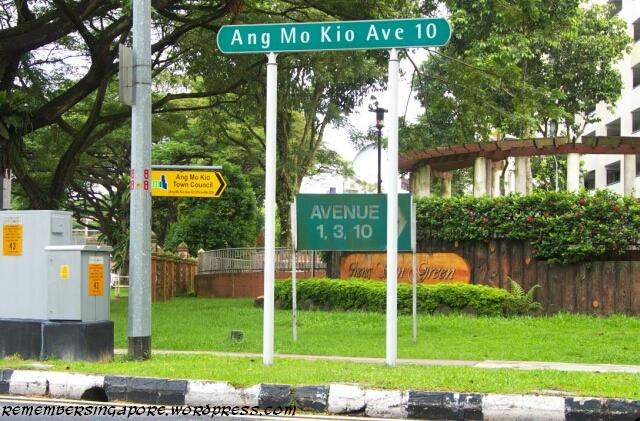old and new ang mo kio road signs