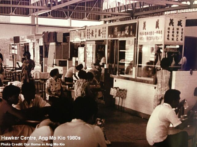 old hawker centre at ang mo kio 1980s
