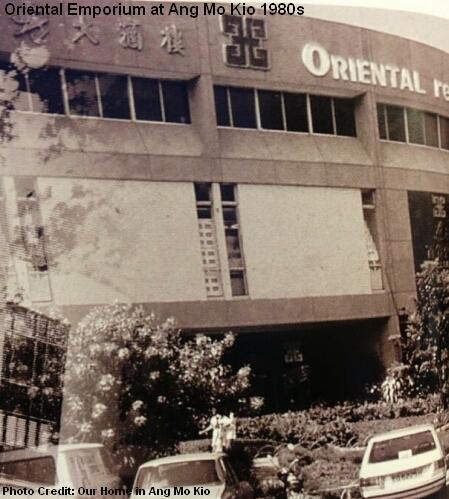 oriental restaurant at ang mo kio central 1980s