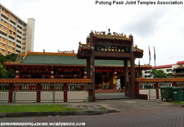 potong pasir joint temples association