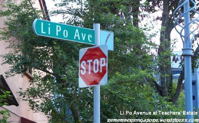 road sign li po avenue