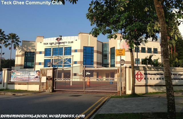 teck ghee community club