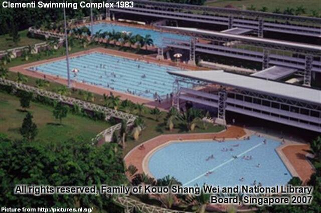 clementi swimming complex 1983