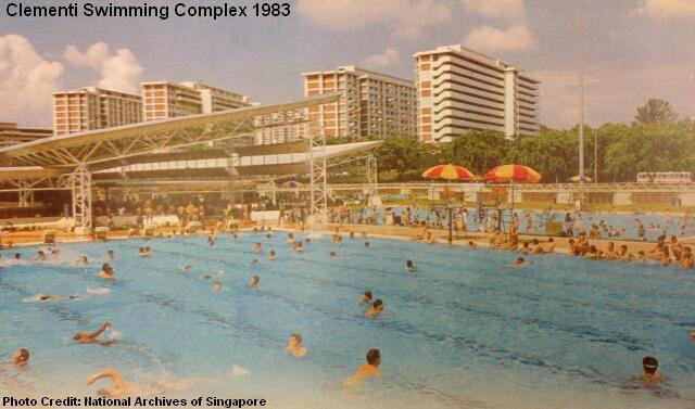 clementi swimming complex2 1983