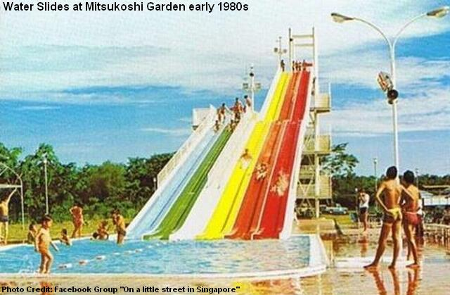 mitsukoshi garden water slides early 1980s