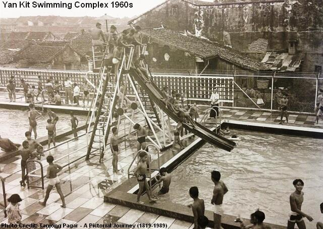yan kit swimming complex 1960s