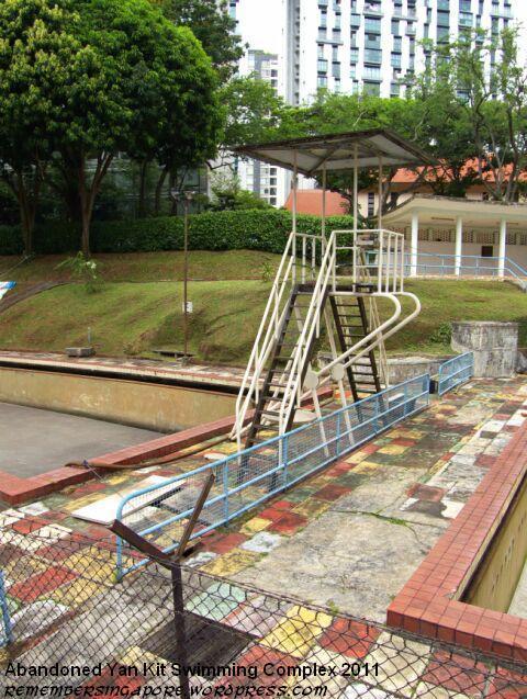 yan kit swimming complex2