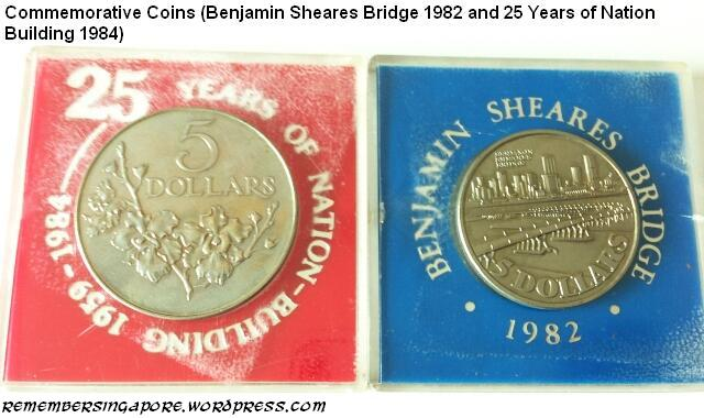commemorative coins benjamin sheares bridge 1982 25 years nation building 1984