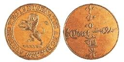 first coins in singapore 1824