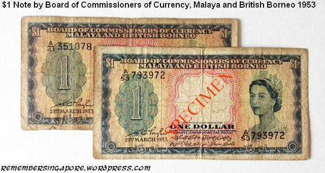 malaya and british borneo 1-dollar note 1953