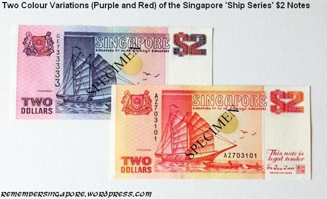 singapore 2-dollar note purple orange colour