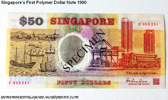 singapore first polymer 50-dollar note 1990