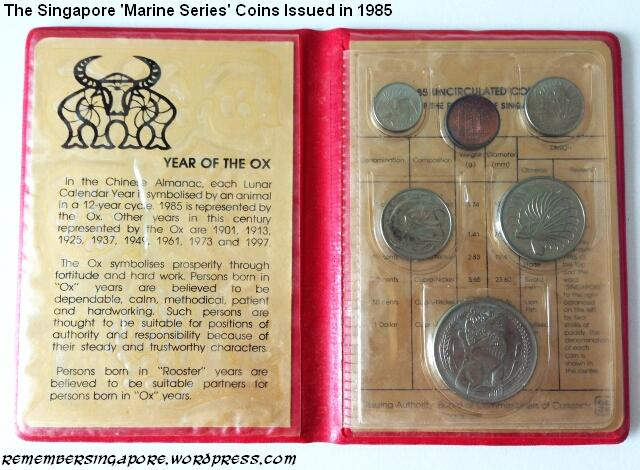 singapore marine series coins year of the ox 1985