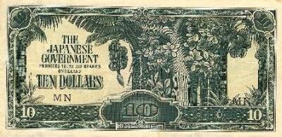 the japanese banana notes 1944
