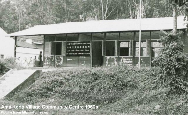 ama keng village community centre 1960s