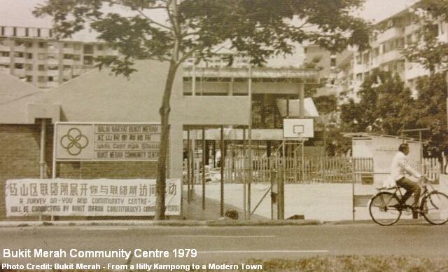 bukit merah community centre 1979