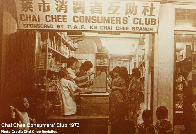 chai chee consumers' club 1973