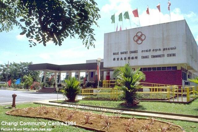 changi community centre 1984