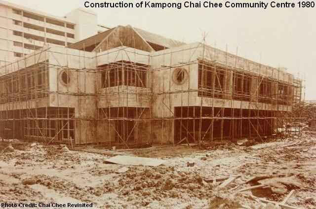 construction of kampong chai chee community centre 1980